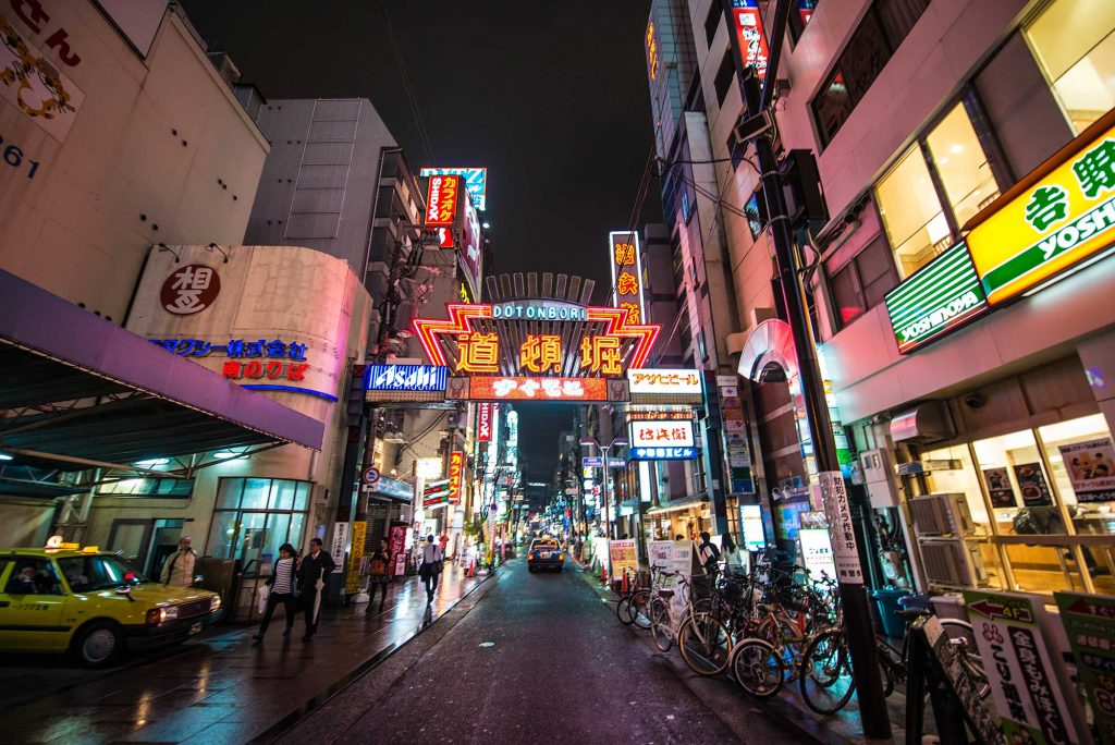 Dotonbori quarter at night
