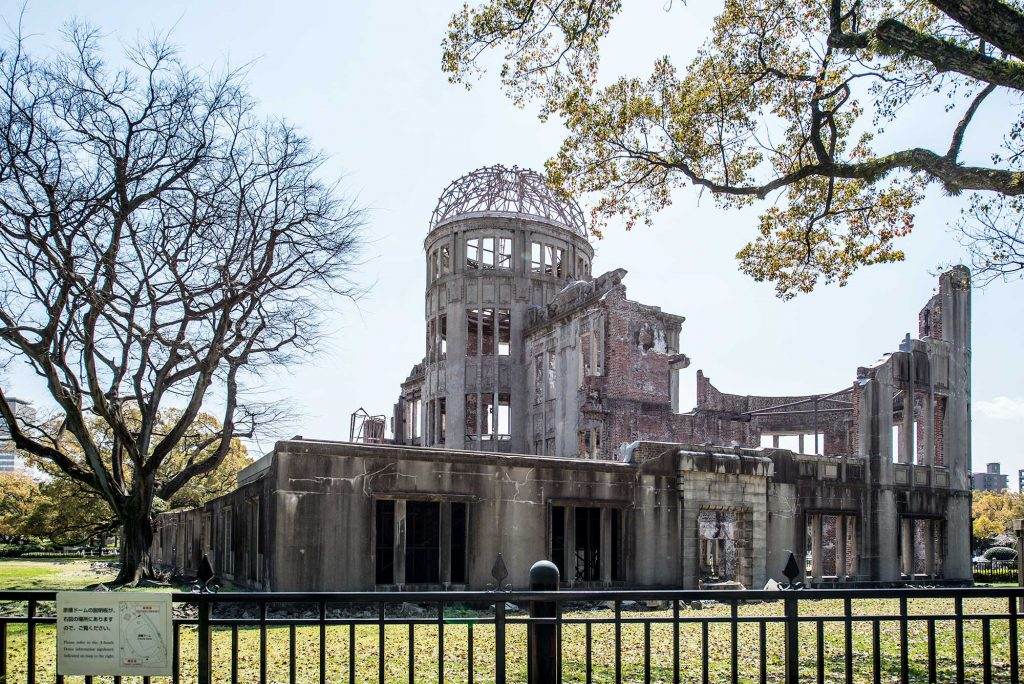 Genbaku Dōmu or A Bomb Dome that serves as a memorial today