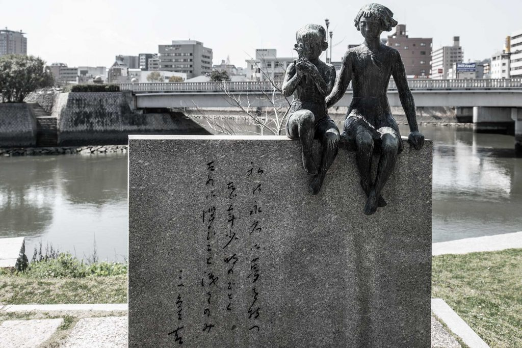 A memorial to the children of Hiroshima