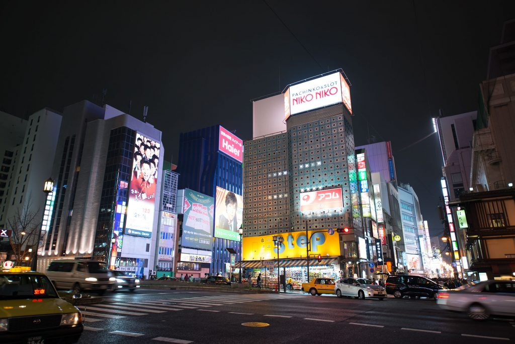 The Nightlife of Namba