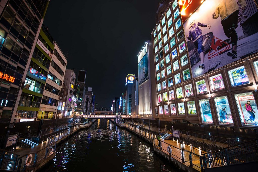 Namba at night