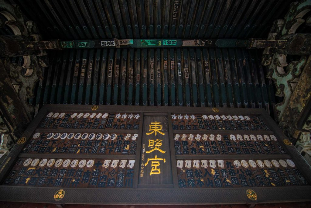 Ceiling of the shrine entrance for the first Shogun, Minamoto no Yoritomo