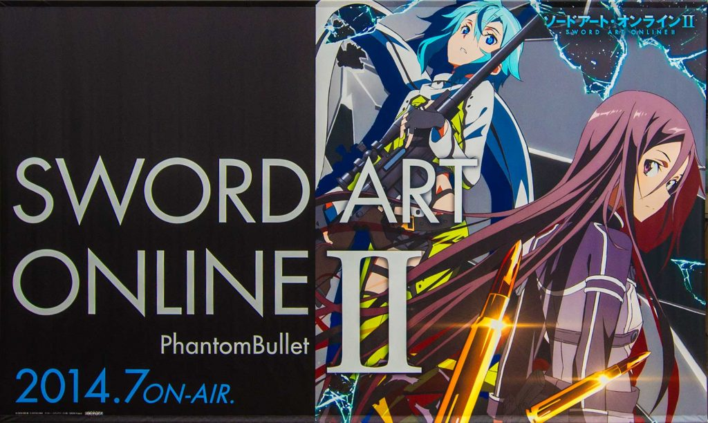 sword art online 2 - phantom bullet