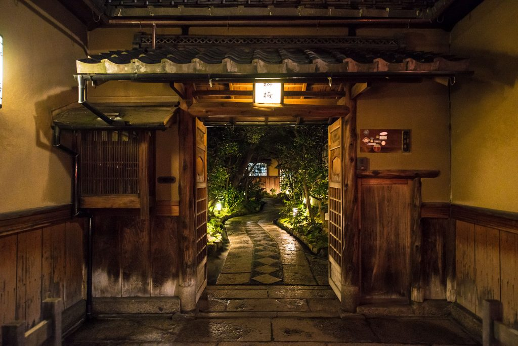 Atmospheric-Gion