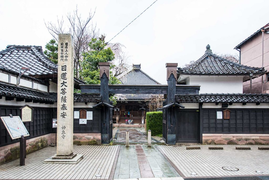The entrance to Ninjyadera Temple also known as Myoruji.